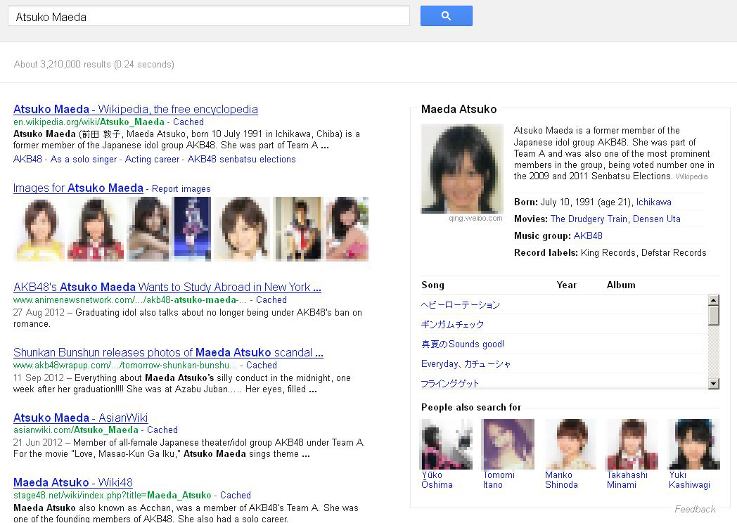 Google.comの「前田敦子」検索結果画面01