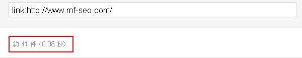 Googleでlinkコマンド使用01